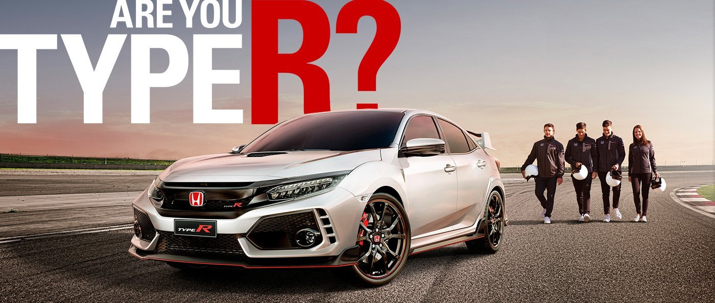 Are you Type R?